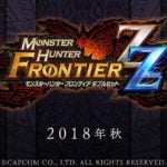 Monster Hunter Frontier Z getting another update this year