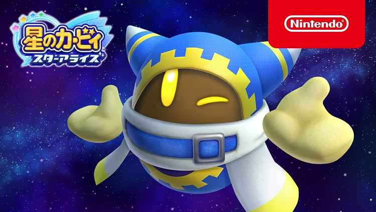 Kirby: Star Allies Magolor Trailer