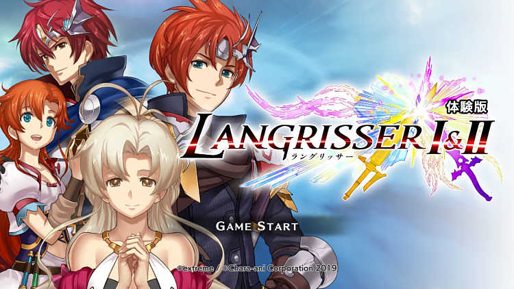 Langrisser I&II gets new trailer for Switch and PS4 releases