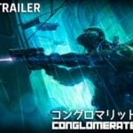 1C Entertainment announces new cyberpunk game, Conglomerate 451