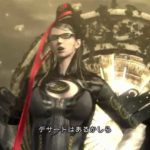 The Bayonetta & Vanquish 10th Anniversary Bundle trailer is here