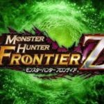 "Capcom bids farewell to Monster Hunter Frontier Z with new ""ending"""